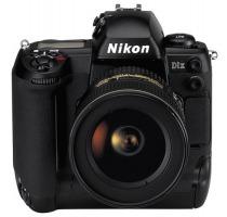 Skup aparatów fotograficznych KUPIMYTO